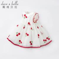 戴�S�拉童�b女童�B衣裙2021夏季新款小童����公主裙�和�裙子