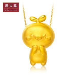 周大福 「长草的颜文字君」俏皮团子黄金吊坠R19367>>定价