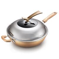 家用炒锅铁锅电磁炉通用平底锅厨具