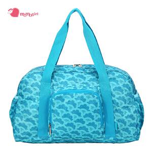 【2件2.9折,1件3.5折】momogirl糖果 大容量皮肤包可折叠旅行背包手提包户外收纳折叠包M3023