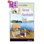 【中商海外直订】How to Make Natural Handmade Soap