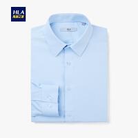 HLA/海澜之家时尚正装长袖衬衫2020春季新品舒适简约长衬男