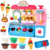 ��意DIY雪糕店�o毒彩泥橡皮泥模具工具套�b�和�冰淇淋玩具女孩