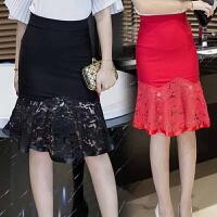 春装韩版包臀裙200斤胖MM加肥加大码高腰弹力修身显瘦蕾丝半身裙