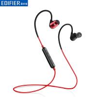 Edifier/漫步者 W295BT+运动蓝牙耳机无线跑步双耳耳塞式入耳式头戴挂耳耳麦男女重低音手机开车可接听电话