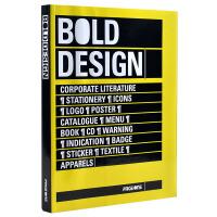 BOLD DESIGN 大胆的设计 广告设计书籍