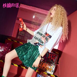 【限时直降:110】妖精的口袋欧货裙子夏装新款sukol裙撞色学生短袖连衣裙女