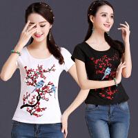 民族风女装上衣 中国风夏季 刺绣短袖t恤女 修身绣花大码棉打底衫