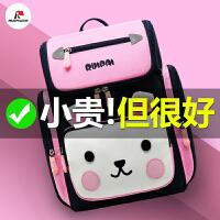 书包小学生女童1-3-6一年级韩版可爱减负儿童轻便背包男双肩包