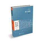 海派文化地图:申江往事