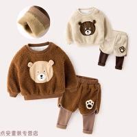 冬季宝宝套装女潮初冬季保暖衣服小童冬装加绒男1-3岁婴儿长袖两件套秋冬新款