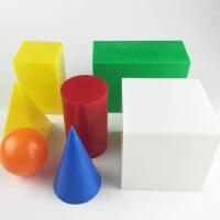 大号演示几何形体模型 小学数学教具 特殊长方体正方体圆柱