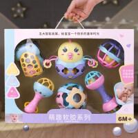 婴儿玩具0-1岁半抓握训练益智宝宝0到3-6-12个月手摇铃手抓5可咬8
