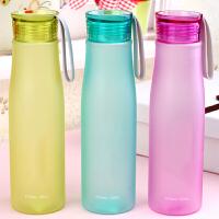运动太空杯水杯儿童水壶塑料磨砂杯学生水瓶宝宝杯子带手提