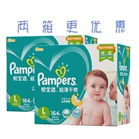 [当当自营]帮宝适 超薄干爽纸尿裤 大号L164片(适合 9-14kg)两箱装 尿不湿