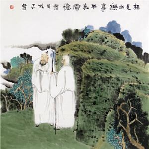 《相见亦无事 不来常忆君》蔡子君 中国美协会员山东漫协理事R1908(画心发货)