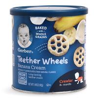 美国GERBER 嘉宝泡芙 香蕉奶油车轮形状泡芙 宝宝儿童零食