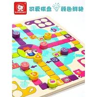 儿童飞行棋亲子游戏棋跳跳棋幼儿园桌游互动棋类益智玩具3-4-6岁