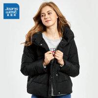 [5折到手价:148.9元,年终狂欢/仅限12.16-20]真维斯女装 冬装 时尚泡泡立领加厚羽绒服外套