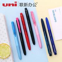日本uni彩色套装加笔芯学生考试用办公日常书写签字水笔三菱按动中性笔UMN-1550.5按动子弹头0.38笔芯