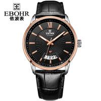 依波表(EBOHR)都市经典系列时尚字钉黑面皮带机械男表男士手表50340330