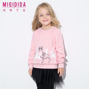 【满200减100】米奇丁当2017秋季新款女童卡通套装长袖童装儿童中大童猫咪两件套