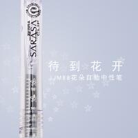 日本斑马中性笔JJM88学生黑色中性笔0.5mm按动水笔JJ15学科限定款学霸用考试个性简约办公水性笔