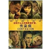 正版电影dvd光盘 传染病 马特达蒙 裘德洛 经典电影DVD9碟片