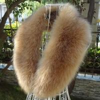 仿狐狸毛领子仿皮草仿貉子毛毛领子帽条假领子衣领子围脖围巾