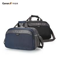 卡拉扬卡拉羊大容量旅行包袋男女手提行李包运动包袋出差旅行包潮C3189