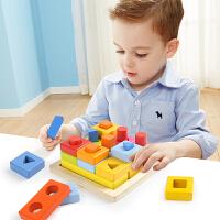 积木套柱智力玩具颜色形状认知配对儿童智力宝宝玩具教具