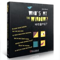 英文 who's at the window 谁在窗户后? 激发想象力 克服恐惧心理 谁在窗户后 儿童启蒙绘本图画故事书 引进版