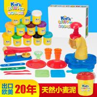 【直降3折起】美食系列彩泥 美食大师套装 橡皮泥粘土益智玩具