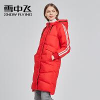 雪中飞2017秋冬新款女士中长款运动休闲羽绒服X70140022