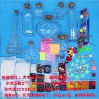 海绵宝宝水晶泥玻璃瓶木塞材料星空海洋漂流瓶吸水珠彩虹瓶 彩虹瓶 星云瓶 许愿瓶 漂流瓶