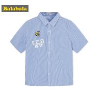 【每满200减100】巴拉巴拉童装男童衬衫短袖中大童夏装2018新款条纹纯棉儿童衬衣薄