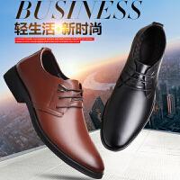 宜驰 EGCHI 商务休闲正装男鞋子工作系带耐磨 KH9620