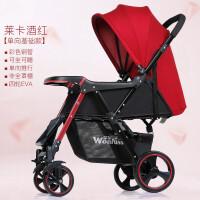 高景观婴儿推车可坐可躺bb轻便折叠宝宝双向婴儿童车