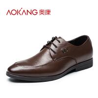 Aokang/奥康男鞋真皮正品皮鞋男式商务正装系带鞋子