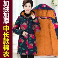 妈妈装冬装棉衣加绒加厚中老年女装外套中长款连帽中年40-50