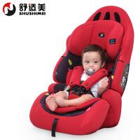 舒适美 冒险家儿童安全座椅 汽车安全座椅9月-12岁