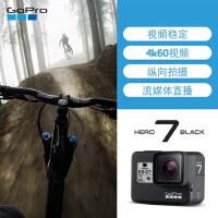 包邮支持礼品卡 GoPro HERO7 Black 数码摄像机 4K 直播 黑狗7 高清 专业 运动相机 微型 go