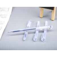 中性笔0.5mm黑色签字笔水笔学生碳素笔走珠笔办公用品