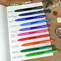 日本uni三菱中性笔umn155套装uniball笔按动式签字笔黑蓝红彩色水笔子弹头0.38mm/0.5mm办公用学生