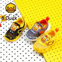 【4折价:87.6】小黄鸭(B.Duck)童鞋男童运动鞋2020夏季新款小童防滑透气跑步鞋B2183934