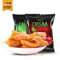 【三只松鼠_啪啪通木薯脆片50gx2】洋葱鸡味办公室休闲印尼进口零食虾片