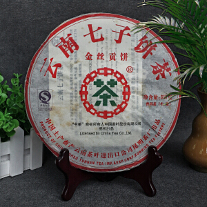 【7片】2007年中茶(金丝贡饼)普洱生茶 357g/片