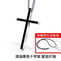 基督耶稣教十字架项链男韩版潮人男士简约吊坠女定制刻字情侣饰品