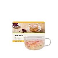【每满99减15】网易严选 玫瑰花冠茶 6克*6袋