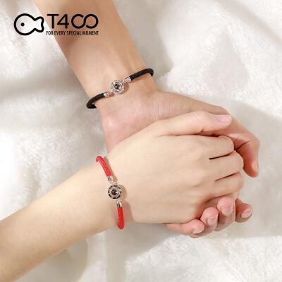 T400唯爱S925银抖音同款100种语言我爱你情侣手绳手链转运红绳男女款